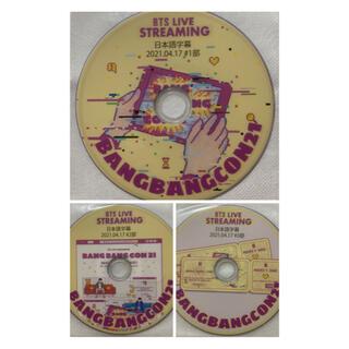 ボウダンショウネンダン(防弾少年団(BTS))のBTS BANGBANGCON21 3枚セット 日本語字幕 (ミュージック)