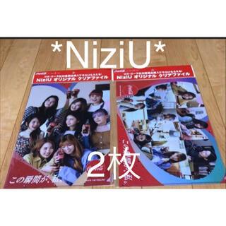 NiziU オリジナルクリアファイル2枚 コカコーラ