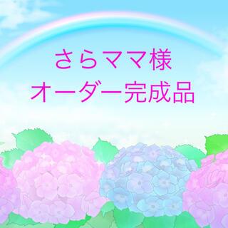 専用♡セイチーズ・冬生地✨給食袋♡レッスンバッグ他(バッグ/レッスンバッグ)