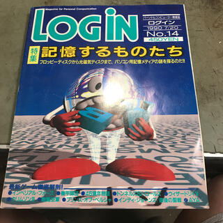 LOGIN ログイン 1990年7月14日 NO.14(ゲーム)