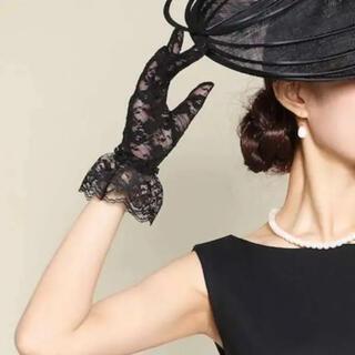 レース手袋 黒 花柄 ウェディング パーティー 冠婚葬祭 レースグローブ