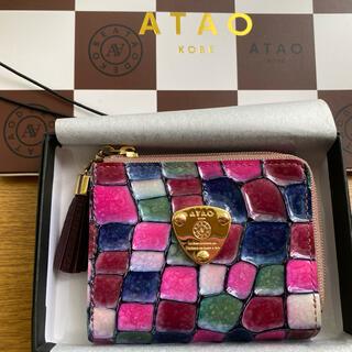 ATAO - アタオ 折り財布
