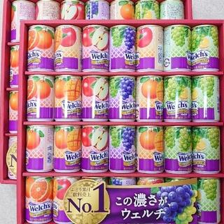 アサヒ - 「ウェルチ」 100%果汁ギフト(28本)☓2箱