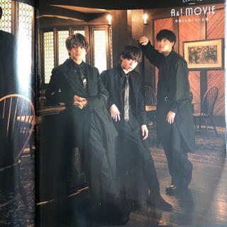 Johnny's - anan (アンアン) 2021年 6/16号 Aぇ!group