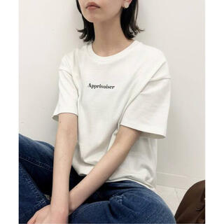 IENA - IENA Petit Prince ロゴTシャツ B