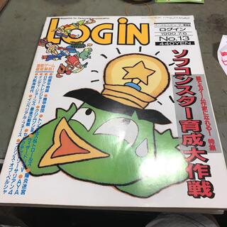 LOGIN ログイン 1990年7月6日 NO.13(ゲーム)