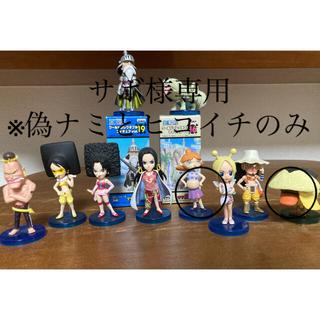 シュウエイシャ(集英社)のサボ様専用(アニメ/ゲーム)