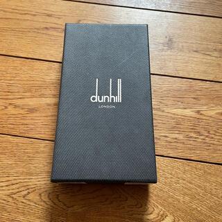 ダンヒル(Dunhill)のdunhill財布(長財布)