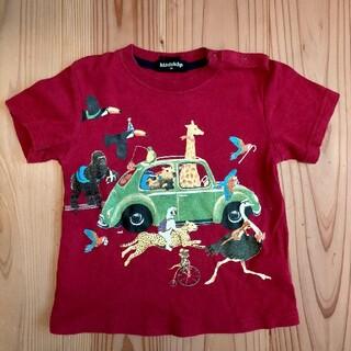 kladskap - 90 クレードスコープ Tシャツ