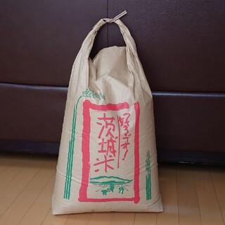 新米 茨城県産 コシヒカリ 15キロ 玄米(米/穀物)