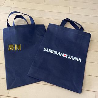 侍ジャパン 不織布バッグ 2枚セット