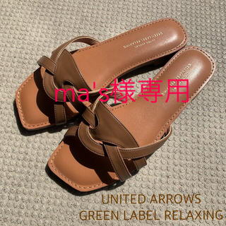 green label relaxing - UNITED ARROWS GREEN LABEL RELAXING サンダル