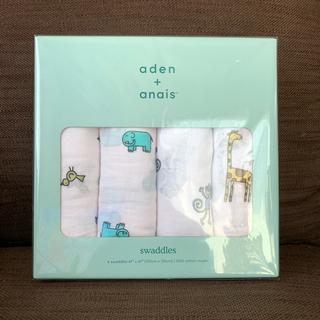 aden+anais - エイデンアンドアネイ おくるみ4枚セット