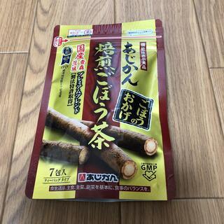 あじかん 焙煎ごぼう茶プレミアムブレンド ごぼうのおかげ(健康茶)