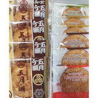 こゆき様専用❣️値下げ❣️五月ヶ瀬 煎餅 + メイシャローズ  福井県銘菓 (菓子/デザート)