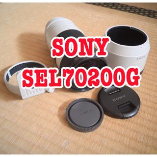 SONY - SONY FE 70-200mm F4 G OSS