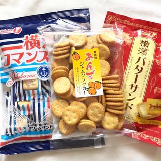 横浜ロマンスケッチ 無選別あんずジャムクラッカー 横濱バターサンド(菓子/デザート)