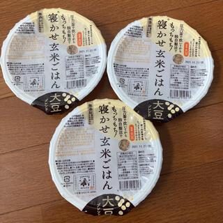 結わえる 寝かせ玄米ごはん 3パック(米/穀物)