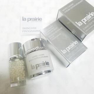 La Prairie - 新品未開封 ラプレリー 非売品