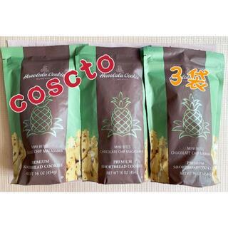 コストコ(コストコ)のホノルルクッキーカンパニーミニ バイツ チョコレートチップクッキー 3袋(菓子/デザート)