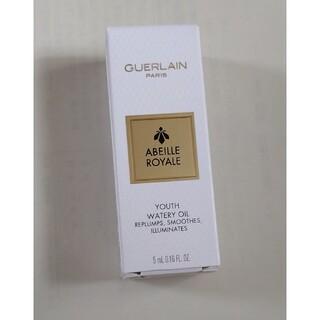 ゲラン(GUERLAIN)のゲラン●アベイユ ロイヤルウォータリー オイルサンプル試供品 5ml(美容液)