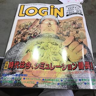 LOGIN ログイン 1990年11月16日 NO.22(ゲーム)