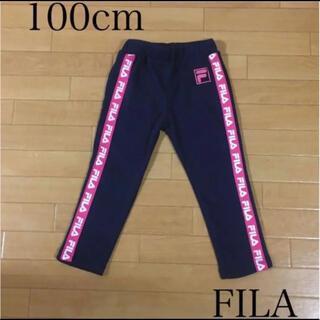 フィラ(FILA)の未使用品 100cm FILA ボトム 裏起毛 10分丈(パンツ/スパッツ)