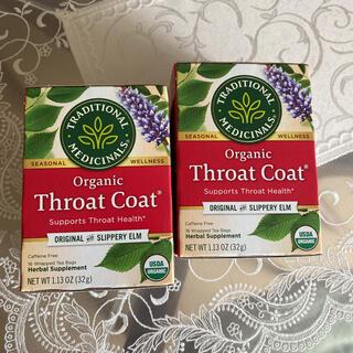 有機スロートコート 喉にいいハーブティー(ティーパック16袋)×2箱(健康茶)