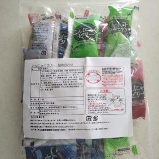 オリヒロ(ORIHIRO)のこんにゃくゼリー 詰め合わせ 21個(菓子/デザート)
