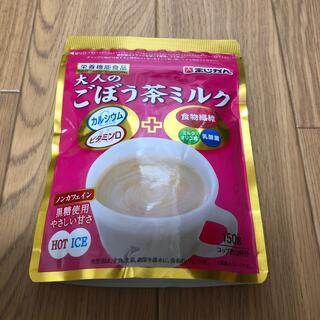 あじかん 大人のごぼう茶ミルク(健康茶)