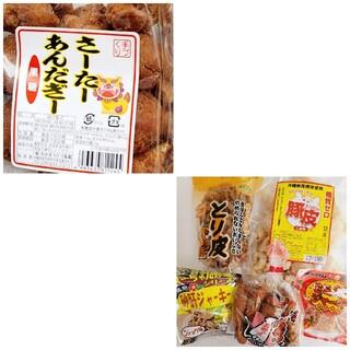 沖縄 おつまみ とり皮・豚皮・砂肝・ミミガージャーキー・いちゃがりがり セット(菓子/デザート)