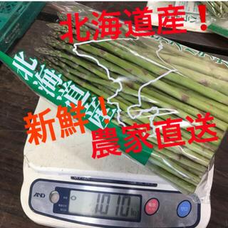 北海道羊蹄産 グリーンアスパラsサイズ2kg(野菜)