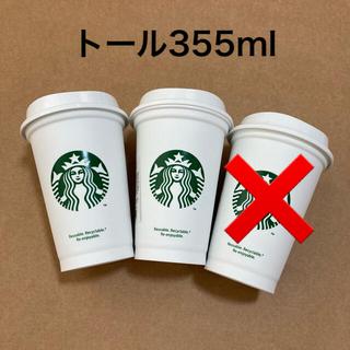 Starbucks Coffee - スターバックス リユーザブルカップ