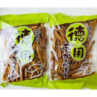 九州産さつまいも使用 徳用 訳あり 芋かりんとう 芋けんぴ  200g入り2袋(菓子/デザート)