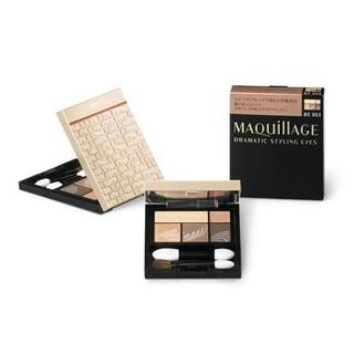 MAQuillAGE - BR707 マキアージュアイシャドウ