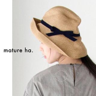 CA4LA - mature ha.(マチュアーハ)| MBOX-101 ネイビーリボン