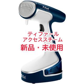 T-fal - 【ティファール】アクセススチーム DR8085J0