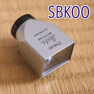 ライカ(LEICA)のLeica ライカ 21mm ファインダー SBKOO  [ワケあり](フィルムカメラ)