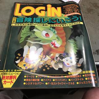 LOGIN ログイン 1990年11月2日 NO.21(ゲーム)