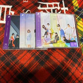 乃木坂46 - 乃木坂46 通常盤 まとめ