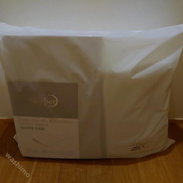 新品 セブンスピロー S シングルサイズ 低反発枕まくら トゥルースリーパー  インテリア/住まい/日用品の寝具(枕)の商品写真