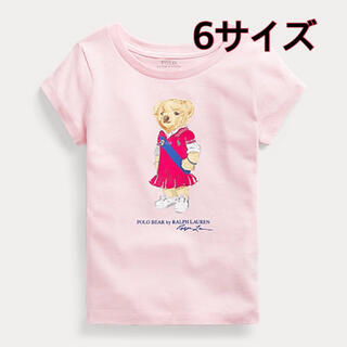 Ralph Lauren - 【新品】ラルフローレン ポロベア Tシャツ ピンク 6