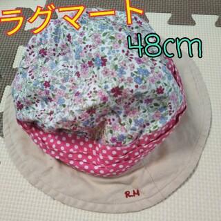 ラグマート(RAG MART)のRagmart ラグマート 帽子 48cm 女の子 ぼうし 花柄(帽子)