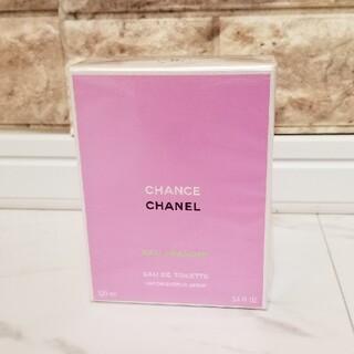 CHANEL - CHANELチャンス
