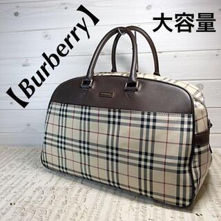 バーバリー(BURBERRY)の【Burberry】旅行鞄 半月型 ノバチェック キャンバス ロゴプレート 大型(ボストンバッグ)