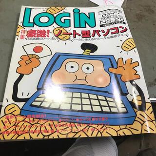 LOGIN ログイン 1990年10月19日 NO.20(ゲーム)