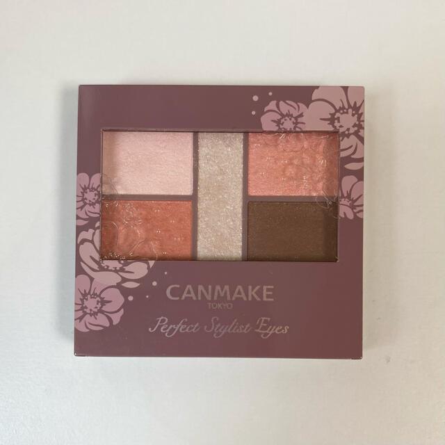 CANMAKE(キャンメイク)のパーフェクトスタイリストアイズ 22 アイシャドウ コスメ/美容のベースメイク/化粧品(アイシャドウ)の商品写真