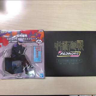 BANDAI NAMCO Entertainment - 呪術廻戦 ナムコキャンペーン 五条悟