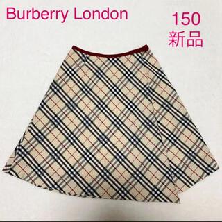 バーバリー(BURBERRY)の【新品】BURBERRY バーバリー スカート 150 春夏用 ファミリア(スカート)