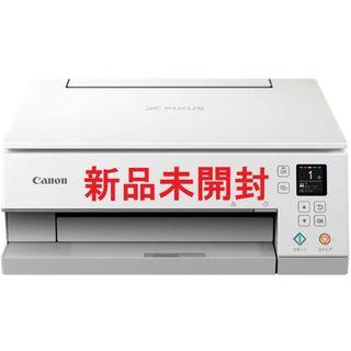 Canon - Canon プリンター A4インクジェット複合機 PIXUS TS7430